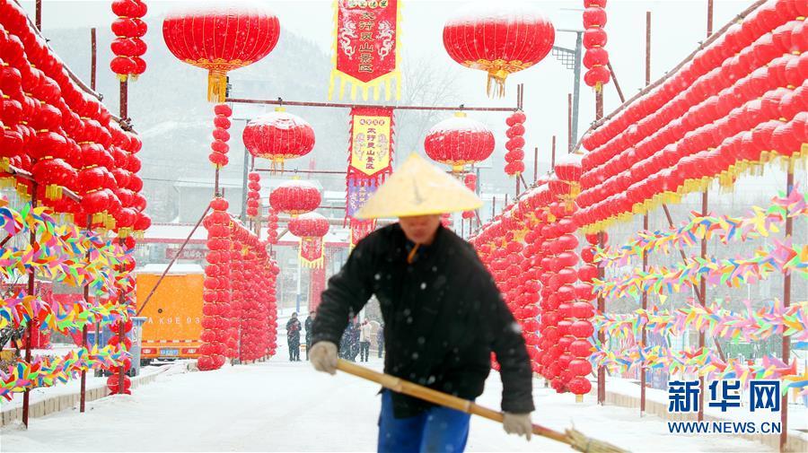 #(社會)(1)石家莊迎降雪
