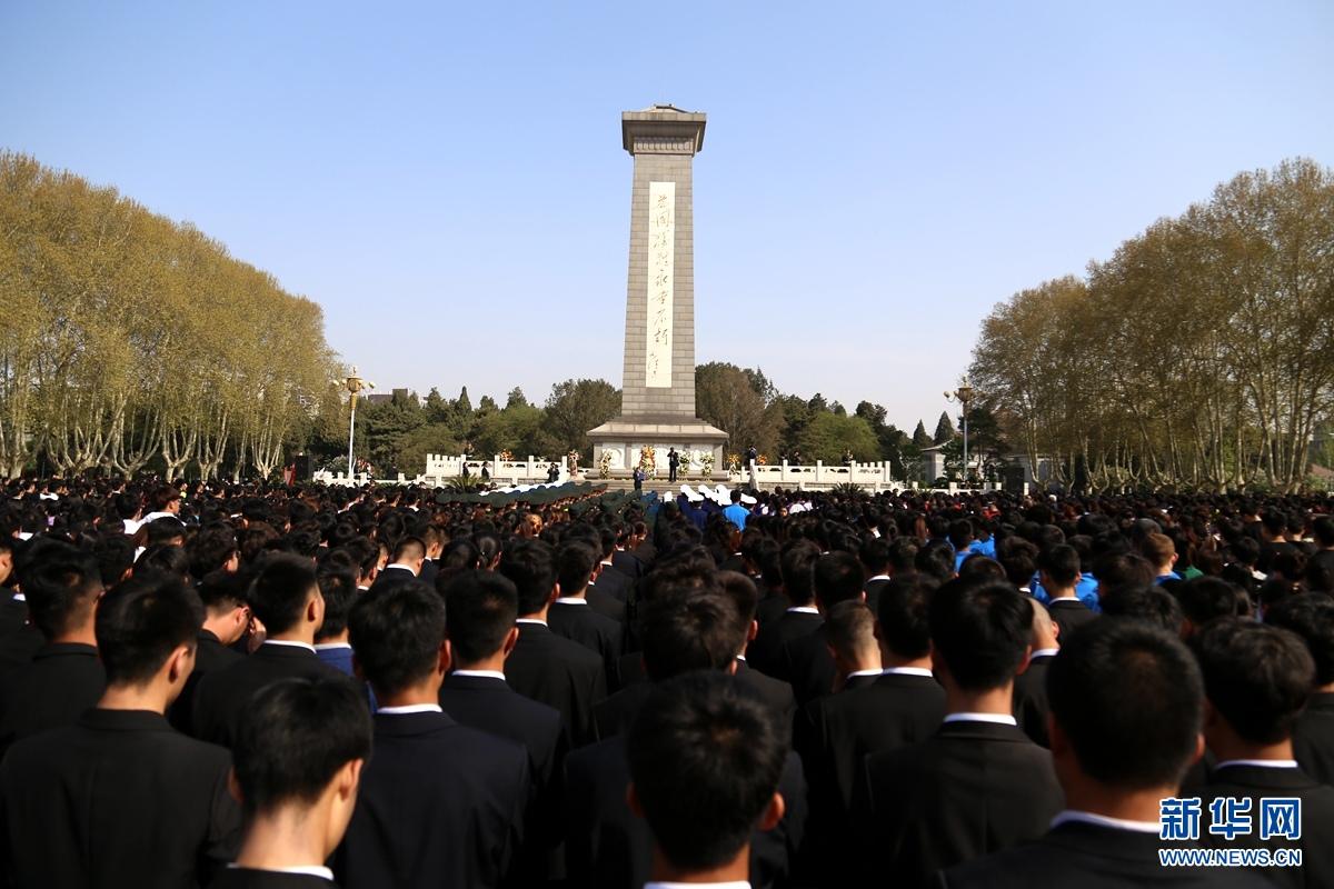 华北军区烈士陵园举行清明大型公祭活动