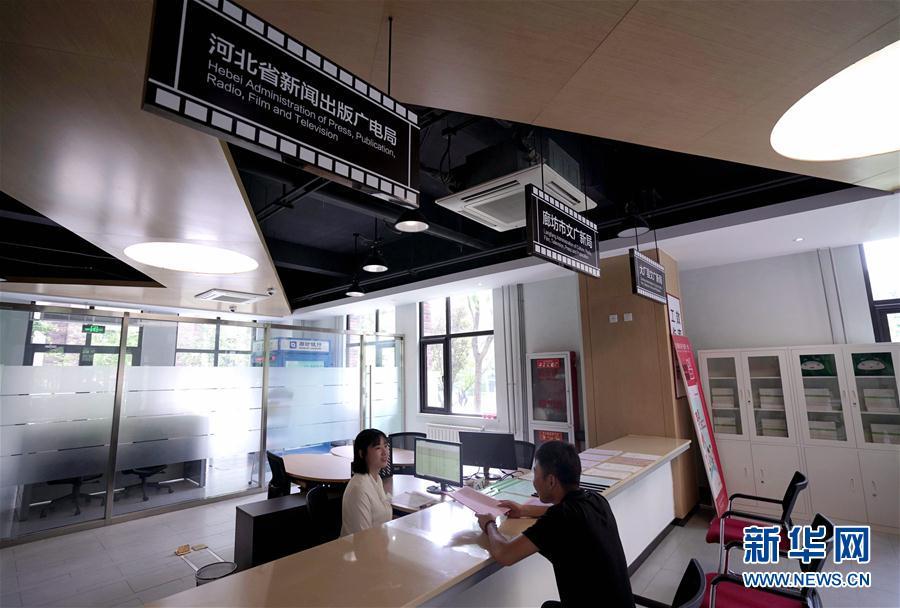 (文化)(2)河北大厂:打造影视文化创意产业集群
