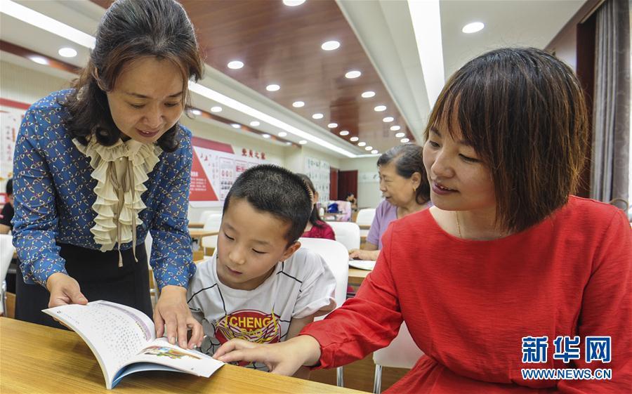 (社会)(1)河北永清:诵读经典度暑假