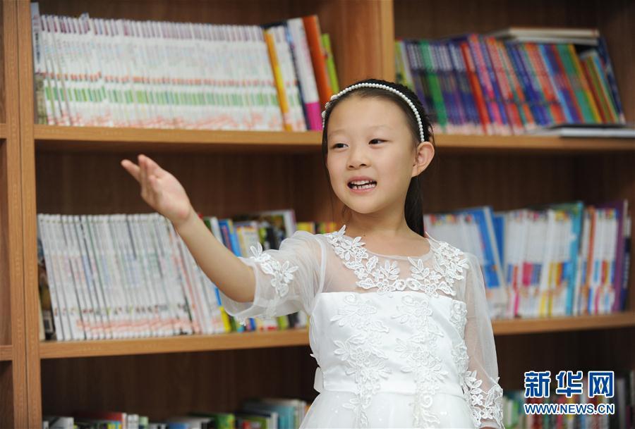 (社会)(2)河北永清:诵读经典度暑假
