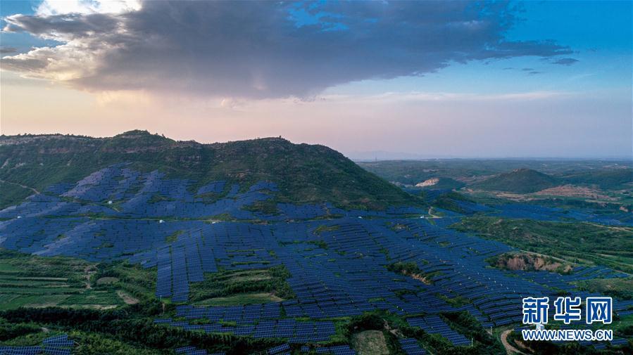 (经济)(2)河北内丘:荒山变身光伏电站