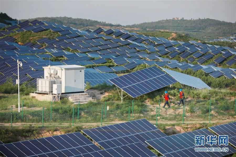 (经济)(5)河北内丘:荒山变身光伏电站