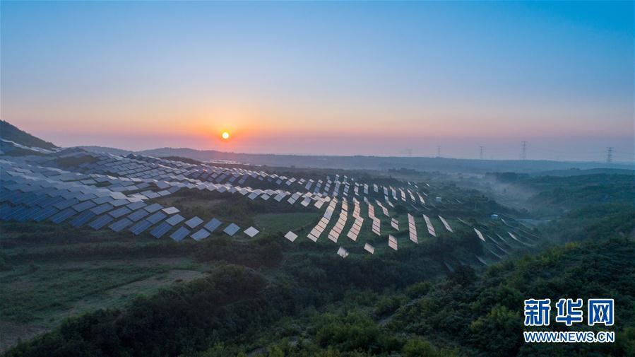 (经济)(6)河北内丘:荒山变身光伏电站