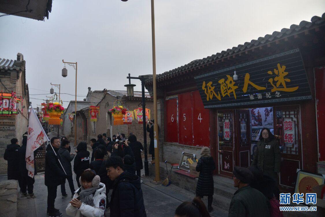 河北蔚县暖泉古镇耍社火迎新年