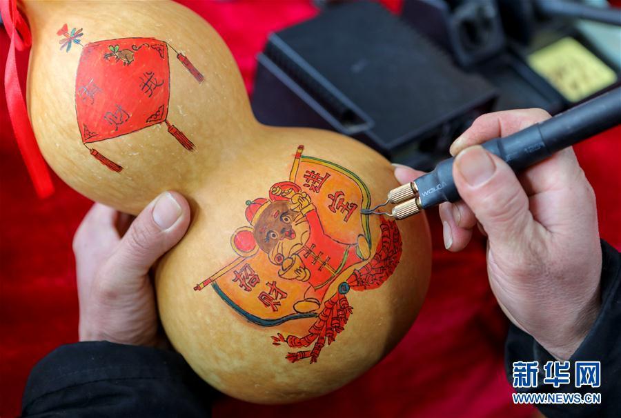 (文化)(1)葫蘆烙畫迎新春