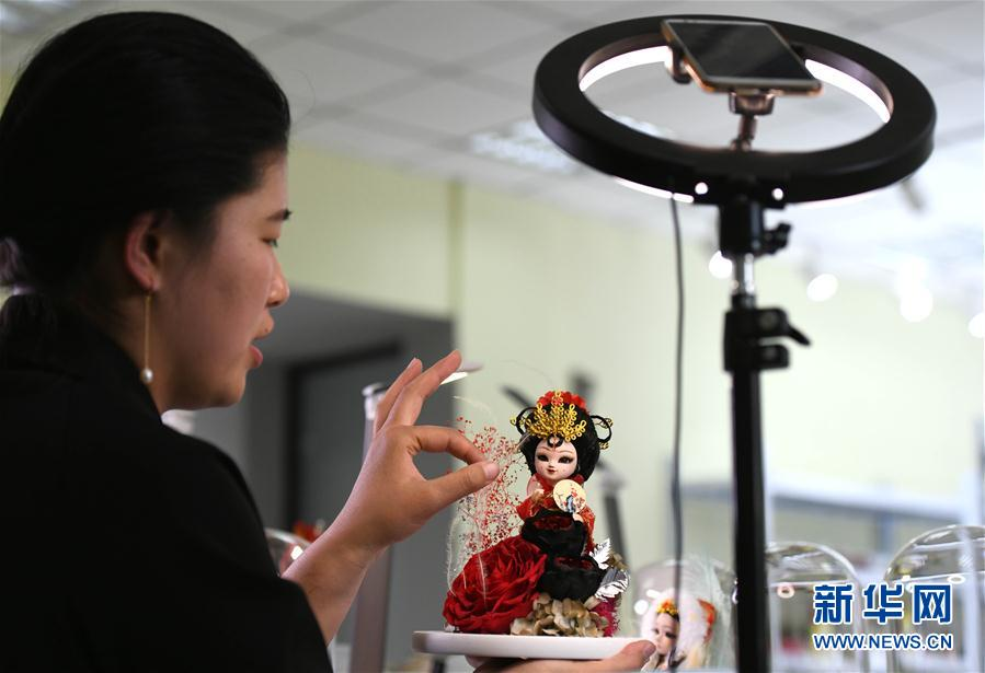 #(经济)(1)石家庄:文创产品直播销售热