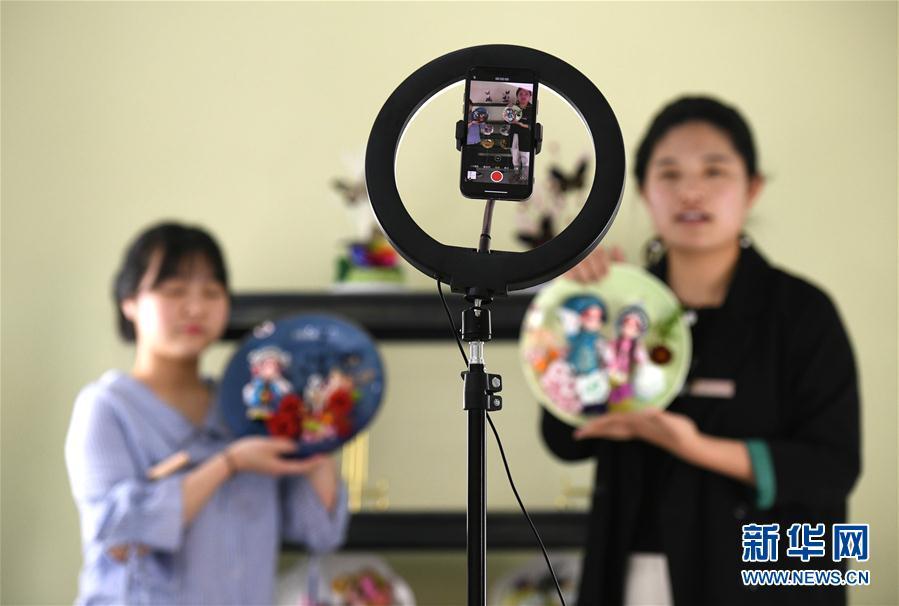 #(经济)(3)石家庄:文创产品直播销售热