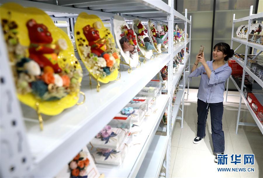 #(经济)(4)石家庄:文创产品直播销售热