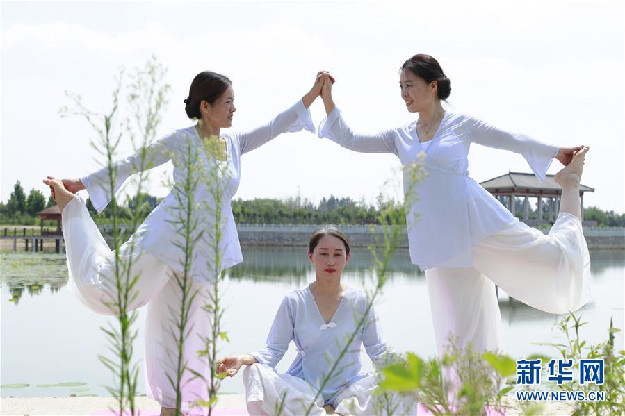 #(社會)(1)河北廣宗:公益瑜伽助力全民健身