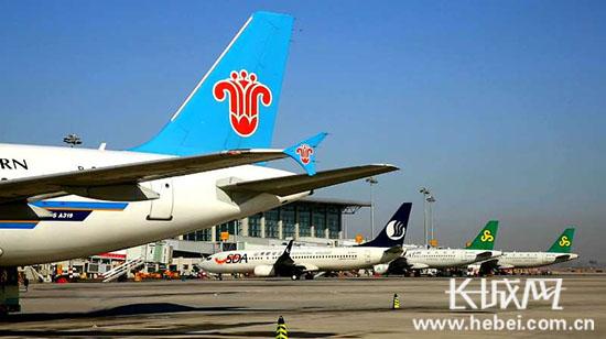 石家庄机场:中南方向的航班部分延误