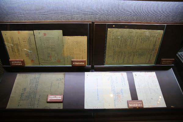 日军管时期情况及附件