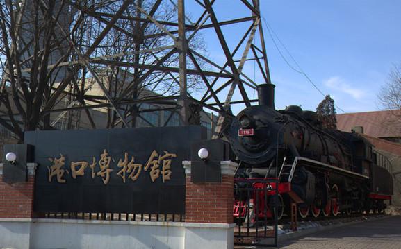 港口博物馆正门