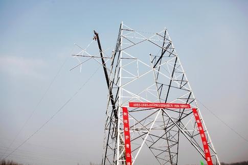 高压直流输电线路工程(冀1标段)伴随着n1230铁塔塔片