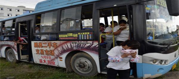 遷安:遷運公交總公司舉行消防應急安全培訓演練