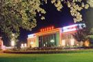 博物館廣場夜景