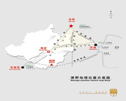 博野县城街道地图