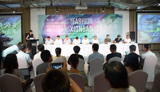 科技与时尚碰撞 白洋淀(雄安·容城)服装文化节将如此酷炫