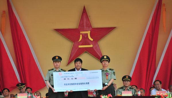 畢經安:飲水思源 向石家莊機械化步兵學院捐贈1億元