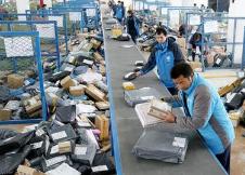 河北省将加快邮政服务能力建设