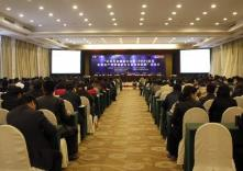 九届河北省委第四轮巡视正式启动