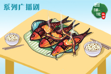 风情美食锅包鱼