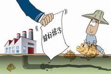 京津冀推进司法鉴定联合执法 将开展环境损害司法鉴定合作