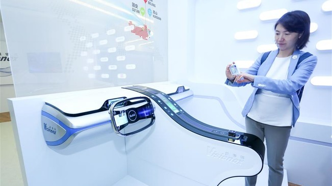 第六届中国OLED产业发展论坛在河北举行