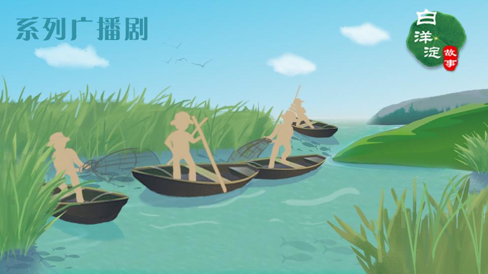 系列广播剧第65期:出汕捕鱼的场面有多壮观?