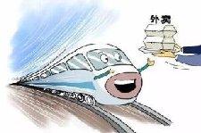 高铁动车组增加11个互联网订餐站点