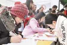 石家庄:高校毕业生求职有补贴符合条件每人2000元