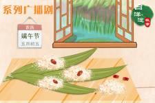 粽叶是啥植物的叶子