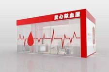 河北省267家联网用血医院实现出院即报