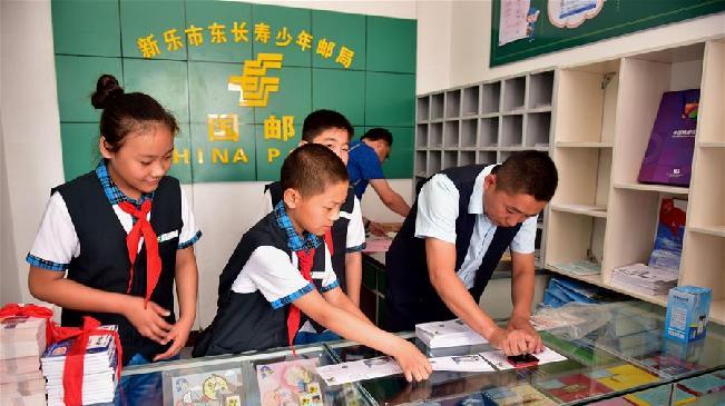 石家莊首家農村少年郵局揭牌