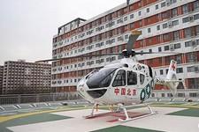 京津冀教育医疗等差距减小 均衡度呈现上升趋势