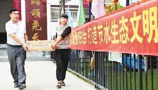 邢台开发区计划投入改厕资金2638.7万元
