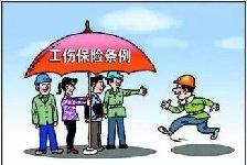 京津冀签署工伤保险工作合作协议 工伤认定结果互认