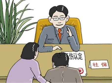 京津冀可相互委托进行工伤鉴定