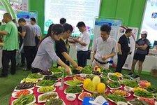 沧州市30个重点农业项目集中签约