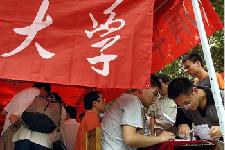 【关注高招】河北省本科提前批录取4万余人