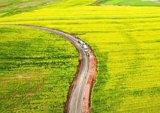 聚焦省旅发大会:让绿水青山成为富民资源