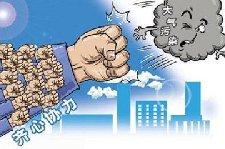 河北廊坊对90个乡镇开展空气质量考核排名