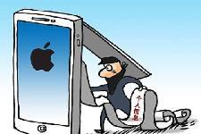 """苹果手机为何总收到""""博彩短信""""?真相了解下"""