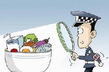 河北省食品安全宣传周活动启动
