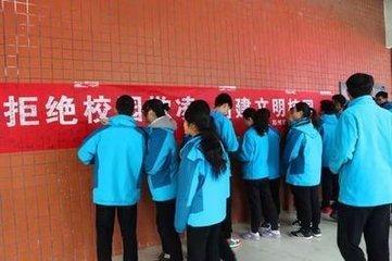 冀中小学9月30日前成立学生欺凌治理委员会
