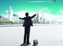 河北:企业引进技术创新人才可享多项优惠