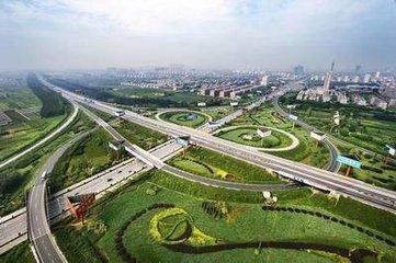 河北交通运输系统开展行政效能服务环境治理