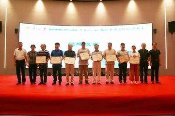 第三届北京文化创意大赛保定赛区赛事启动