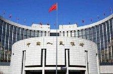 央行将加强政策协调 促进金融稳定运行
