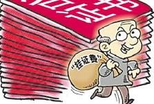 """河北省加大力度整治建设行业""""挂证""""问题"""